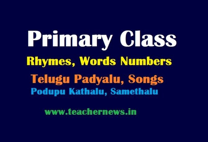 Primary Classes Study Material ( 1st to 5th Class ) Rhymes Words Numbers AP/ TS