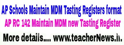 AP Schools Maintain MDM Tasting Registers format - Jagannanna Gorumudda App