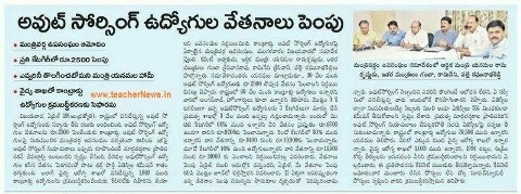 AP Outsourcing Employees Salaries Enhanced GO - Monthly Salary Payment Dates