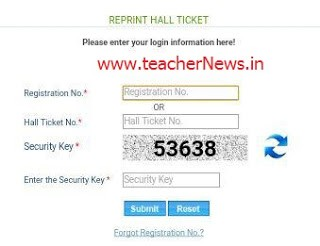 APSWREIS 5th Class Results/ Hall tickets 2019 Entrance Test apswreis.com