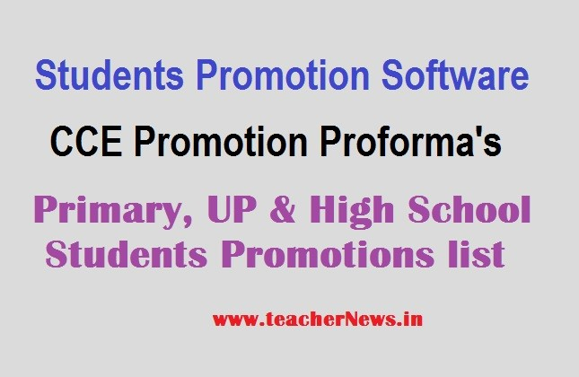 Students Class Promotion list Software - CCE Consolidate Register Downlaod