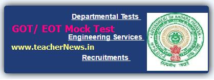 AP GOT/ EOT Mock test Online Instructions at psc.ap.gov.in - Code 88, 97, 147