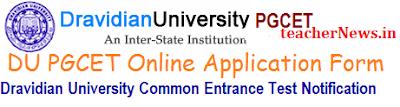 DUCET 2017 Online Application Form Dravidian University MA MSc Notification