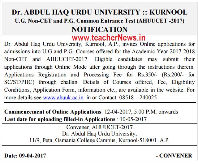 Kurnool Urdu University PG Degree Admission Online Apply 2017 at ahuuk.ac.in