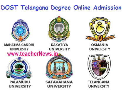 TS Degree Online Admission 2017 for BA BSc Bcom Online Apply @dost.cgg.gov.in
