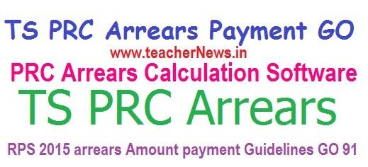 TS PRC Arrears GO 91, Telangana PRC Arrears Amount Calculation Software