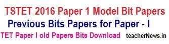 TSTET Paper 1 Bit Bank Model Bits tstet.cgg.gov.in