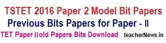 TSTET Paper 2 Bit Bank Model Bits tstet.cgg.gov.in