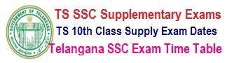 TS SSC Supplementary Exam Dates 2017 10th Class advanced Exam Time table bsetelangana.org