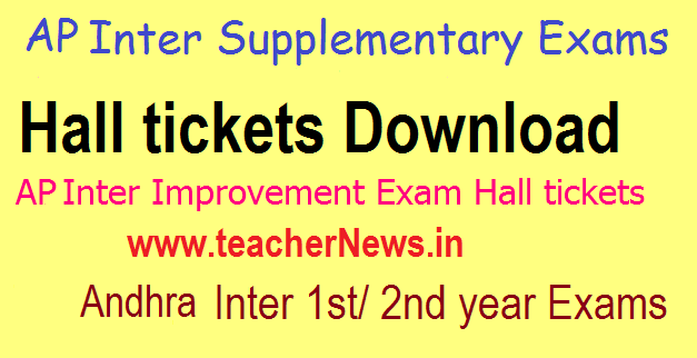 AP Inter 1st, 2nd year Supplementary/ Improvement Exam Hall tickets 2017