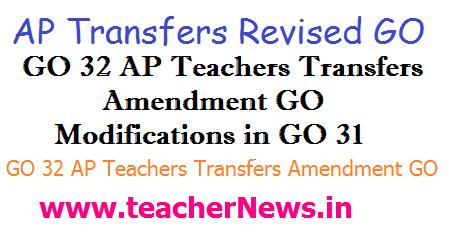 GO 32 AP Teachers Transfers Amendment GO Modifications