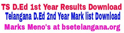 TS D.Ed 1st Year Results Marks list Download 2017 bsetelangana.org