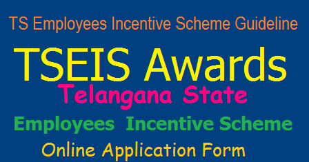 Telangana State Employees Incentive Scheme Guidelines Online Application Form @www.telangana.gov.in