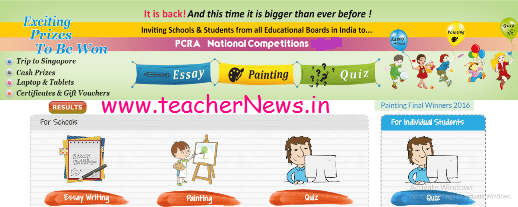 National Level Essay Writing, Painting, Quiz Competitions for School Children- Online Register @pcracompetitions.org
