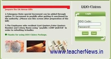DA Arrears Bill Online Preparation Process in AP/ TS Treasury Website