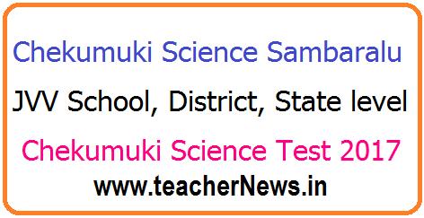 Chekumuki Science Sambaralu School, District, State level Chekumuki Science Test 2017