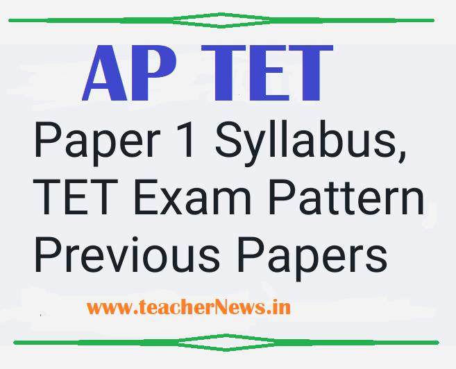 AP TET Paper 1 Syllabus 2021 - APTET Exam Pattern @ aptet.apcfss.in