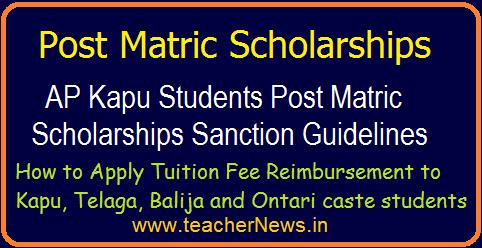 AP Kapu Students Post Matric Scholarships, Tuition Fee Reimbursement to Kapu Caste 2017-18