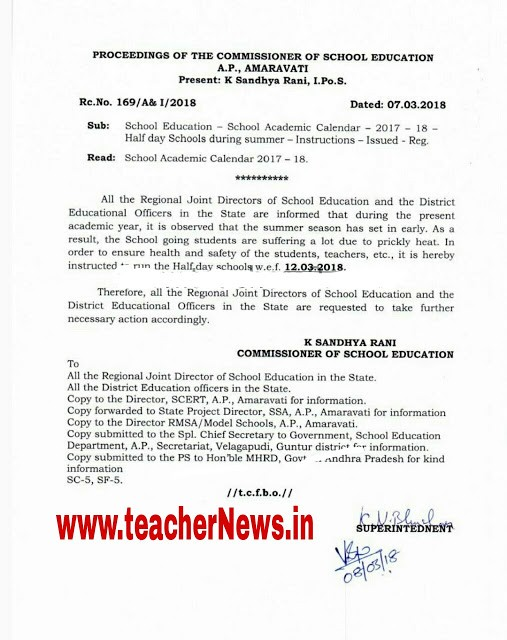 AP RC 169 Morning/ Half Day Schools on 12th March 2018- Instructions to Officers