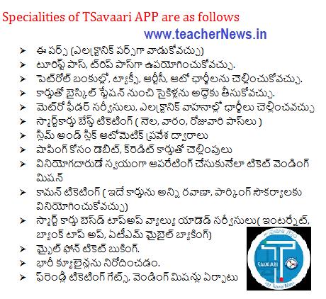 Download TSavaari Mobile App to Hyderabad Metro Rail for Passengers, Tsavaari Mobile App - Official App of Hyderabad Metro Rail Android latest 1.0.8 APK Download and Install.