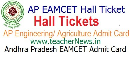 AP EAMCET Hall Tickets 2018 - Download AP Engineering/ Agriculture Admit Card 2018