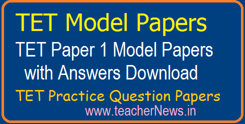 TET Paper 1 Model Papers with Answers – AP TET Practice Question Papers