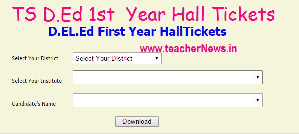 TS D.Ed Hall Tickets 2020 1st / 2nd Year Telangana D.El.Ed Hall tickets