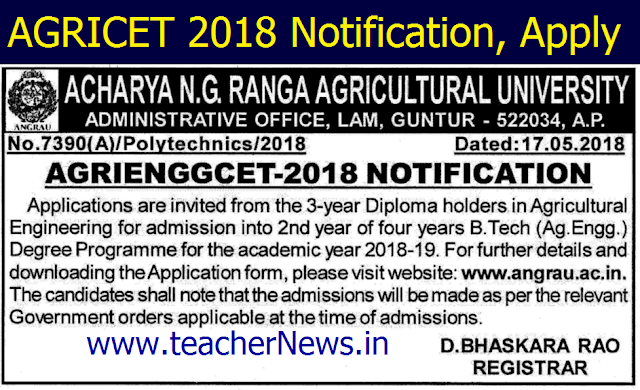 ANGRAU AGRIENGGCET 2018 Notification Exam Date Application Form link at www.angrau.ac.in. Agricultural Engineering Common Entrance Test 2018 Admissions Dates here.