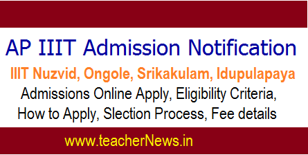 AP IIIT Admission Notification 2020 - IIIT Nuzvid, Ongole, Srikakulam, Idupulapaya Apply Now