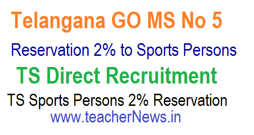 Telangana GO MS No 5  2% Reservation to Sports Persons in Direct Recruitments