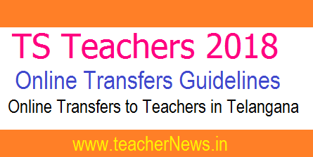 Telangana Teachers Online Transfers 2018 - Process to Exercise Web Options Guidelines