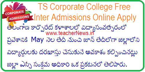 TS Corporate College Inter Admissions 2018- Online Apply @ telanganaepass.cgg.gov.in