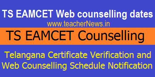 Telangana EAMCET Certificate Verification Schedule 2018 –Web Option Rank wise Dates
