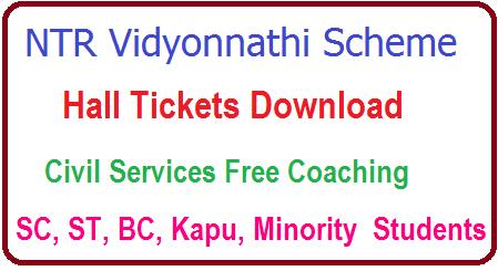 NTR Vidyonnathi Scheme Hall Tickets Download Civil Services Free Coaching for SC, ST, BC, Kapu