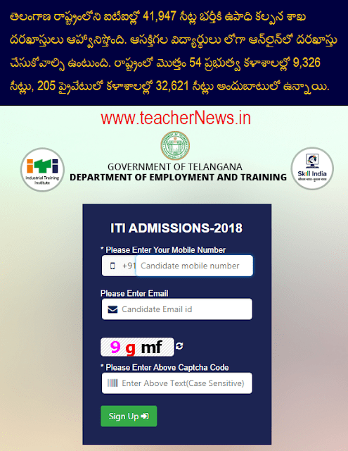 Telagana ITI Admissions 2018 - TS ITI Apply Online Application Form @ iti.telangana.gov.in