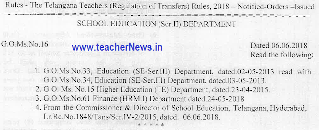 Telangana Teachers Transfers Guidelines GO 16 Guidelines - TS GO 16 Transfers New Rules