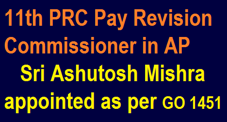 11th PRC Pay Revision Commissioner Sri Ashutosh Mishra appointed as per GO 1451
