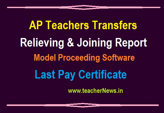 AP Teachers Transfers Relieving/ Joining Report / Order Model Proceeding Software 2020 of HM/ MEO