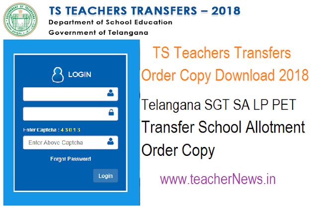 TS Teachers Transfers Order Copy Download 2018 - SGT SA LP PET Transfer School Allotment Order Copy