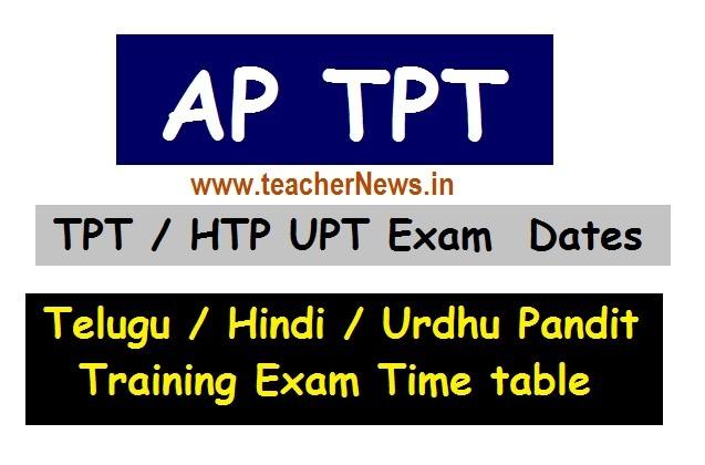 AP LPT Exam Dates Telugu / Hindi Pandit Training TPT / HTP Exams 2018-20 Batch Time Table