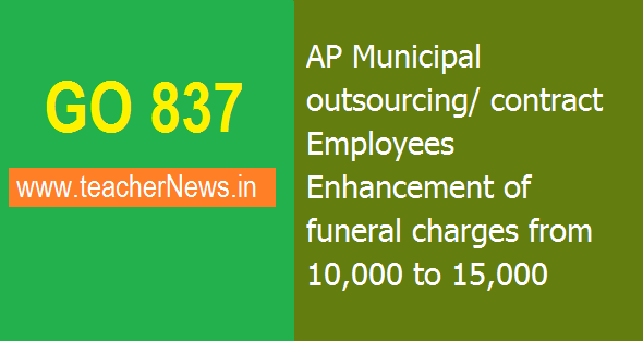 AP Municipal outsourcing/ contract Employees Enhancement of funeral charges from 10,000 to 15,000