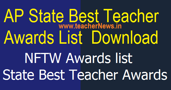 AP State Best Teacher Awards List 2018 - NFTW Awards list 2018