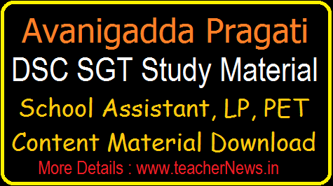 Avanigadda Pragati DSC SGT Study Material for School Assistant, LP, PET Content Material Download