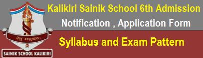 Kalikiri Sainik School 6th Admission Test Hall tickets 2019 Notification, Results