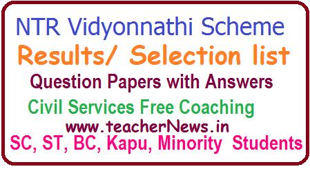 NTR Vidyonnathi Results/ Merit/ Selection list 2018 Exam Answer Key @ ntrvidyonnathi.org
