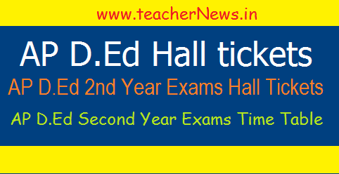 AP D.Ed 2nd Year Hall Tickets, Exams Dates for 2016-2018 Batch Students
