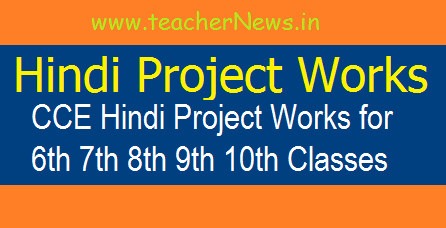 FA 3 Hindi Project Works for 6th 7th 8th 9th 10th Class for Formative 3 Hindi Question Papers 2021-22