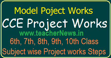 CCE Project Works for 6th/ 7th/ 8th/ 9th/ 10th Class Subject wise FA 1 (Formative 1) for AP/ Telangana