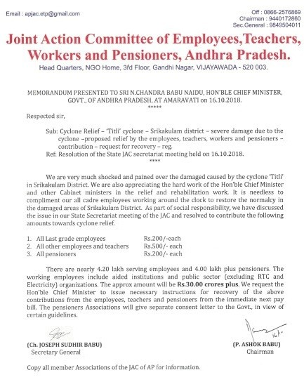 AP JAC Proposed Titli Cyclone relief by the Employees contribution Rs 200 & 500