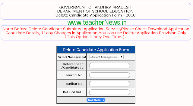 AP DSC TET cum TRT 2018 Online Application Form Submitted Application Delete Option